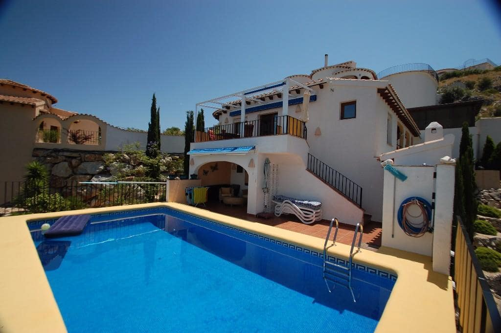 2 Bedroom Villa in Pego